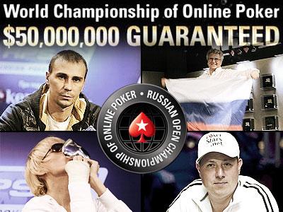 Покер в России — 2010. Топ-10, первая пятёрка