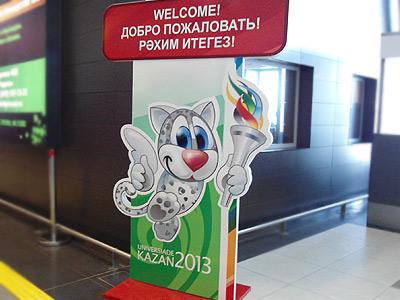 Универсиада в Казани стартует через неделю