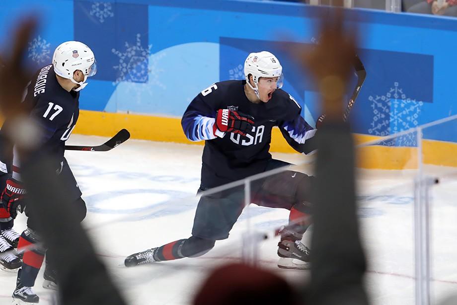 Словакия германия хоккей онлайн налоговый инспектор где учиться украина
