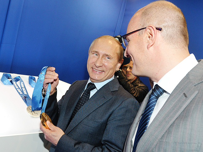 Путин и Чернышенко