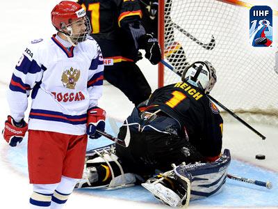 Юниорская сборная России обыграла Германию