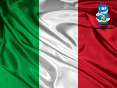 Групповой турнир для нашей сборной заканчивается матчем с Италией