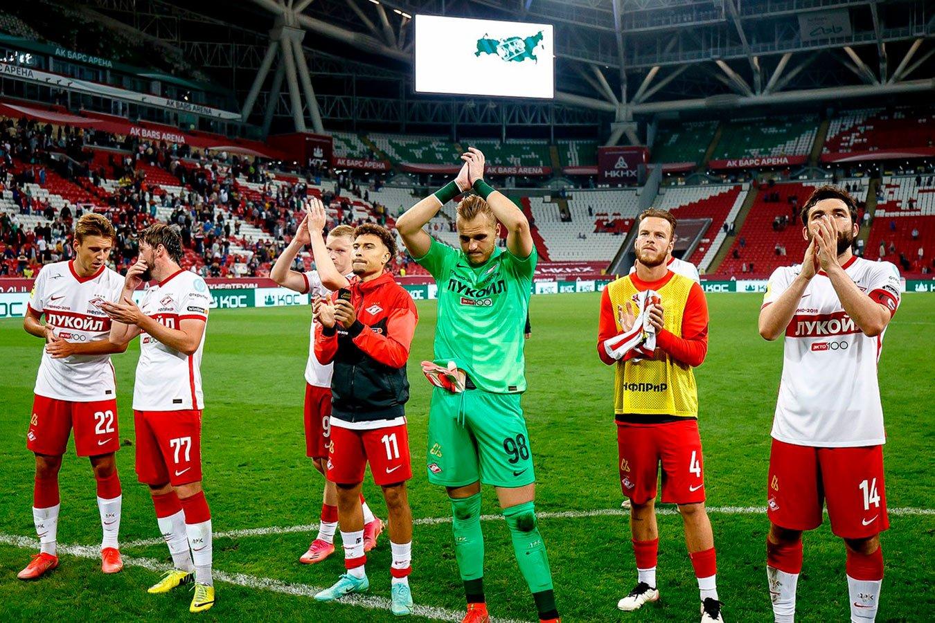 «Рубин» — «Спартак» — 1:0