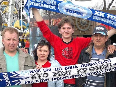 В Тюмени стартовала финальная серия Кубка Братины