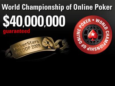 WCOOP на PokerStars. Предварительное расписание