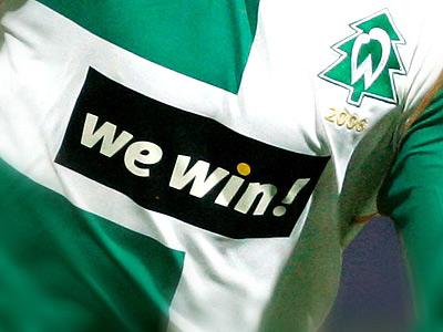 Букмекерские конторы активно спонсируют европейских футбольных грандов