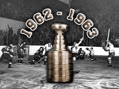 Кубок Стэнли. Часть 71. 1962-1963