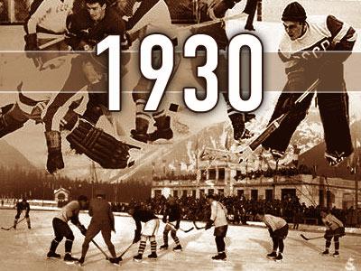 Хоккейные мундиали. Часть 1