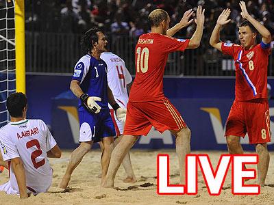 Пляжный футбол. Трансляция матча Россия — Иран