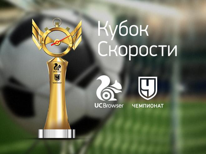 «Чемпионат»