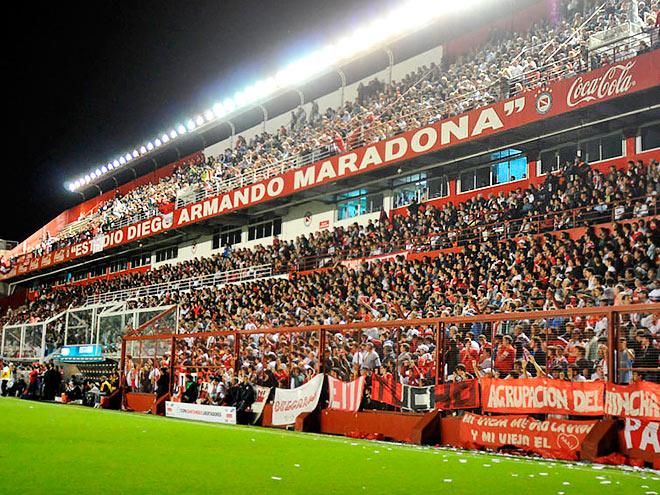 Диего Марадона – стадион