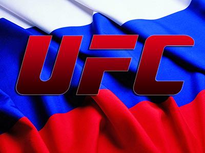 Потенциальные участники российского турнира UFC