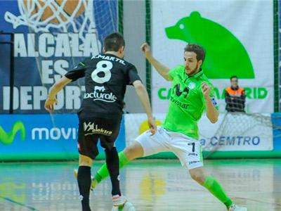 24-й тур чемпионата Испании по мини-футболу