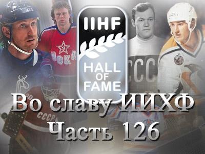 Николай Сологубов – один из первых хоккейных олимпиоников СССР