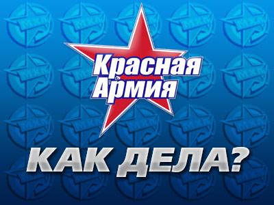Молодая команда Вячеслава Уваева смогла дойти до финала Кубка Харламов