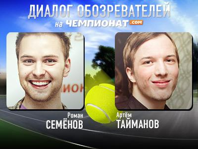 Роман Семёнов и Артём Тайманов подвели итоги АО