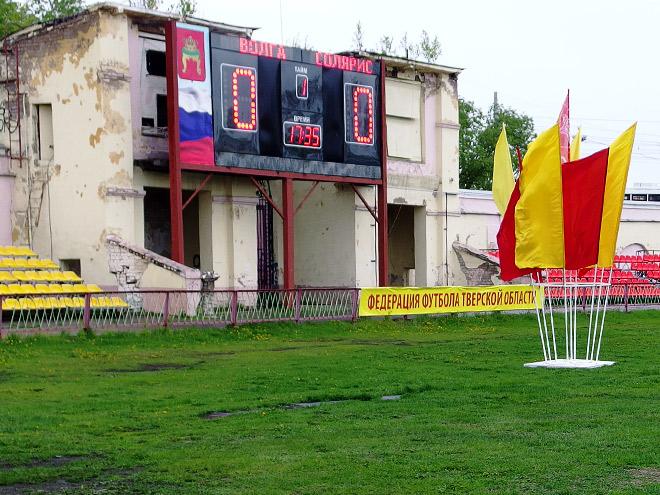 Стадион ФК «Волга» (Тверь)