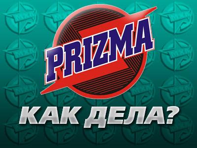Представители латвийской спортшколы не смогли выйти в плей-офф