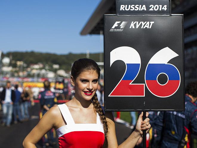 Итоги года: Квят, Гран-при России, победы «Лады»