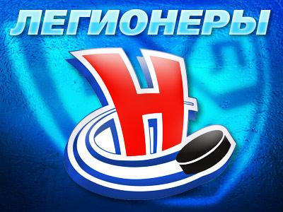Стефана Лива в Новосибирске не забудут никогда