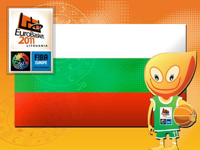Косметика врага: Болгария