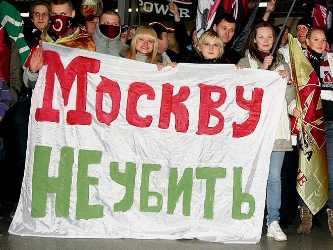 "Игроки ""Локомотива"" вспоминают ФК ""Москва"""