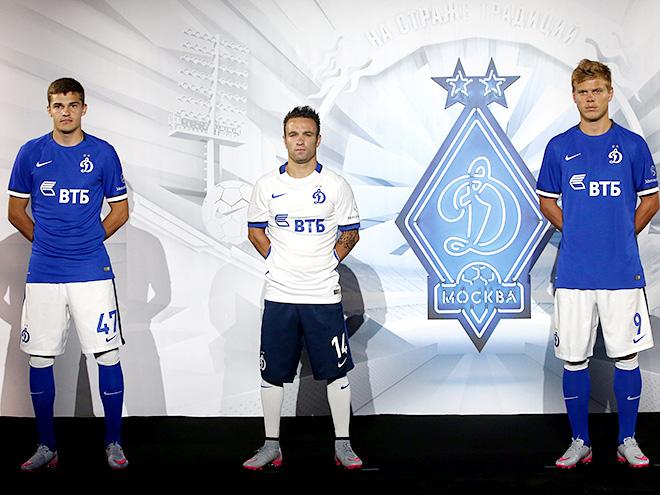 Московское «Динамо» представило новую форму