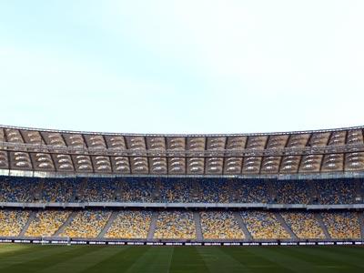 Золотой Евро-2012