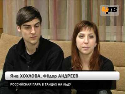 Федор Андреев: приятно выступать за родину