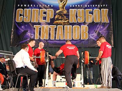 Маланичев выиграл Суперкубок Титанов. Ярымбаш в призёры не попал