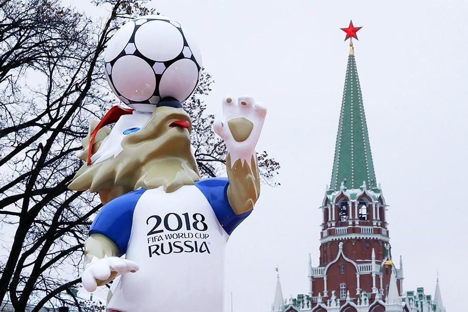 Жеребьёвка ЧМ — 2018