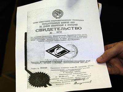 """Да будет """"Спартак""""!"""