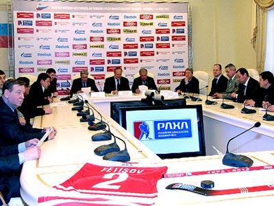 Состоялась презентация Российской Любительской Хоккейной Лиги