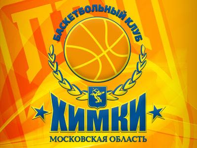 """ПБЛ-2010/11. """"Химки"""" (Московская область)"""