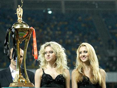 Харьков дважды принимал финал Кубка Украины