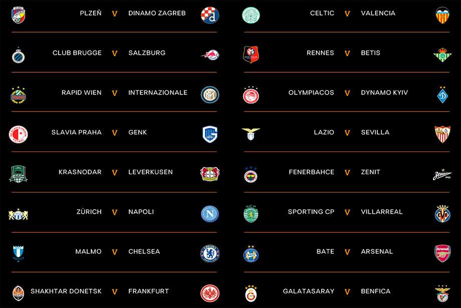 Лига европы сегодня жеребьевка [PUNIQRANDLINE-(au-dating-names.txt) 53