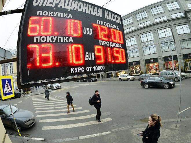 Клубы верят, что фиксированный курс спасёт РФПЛ