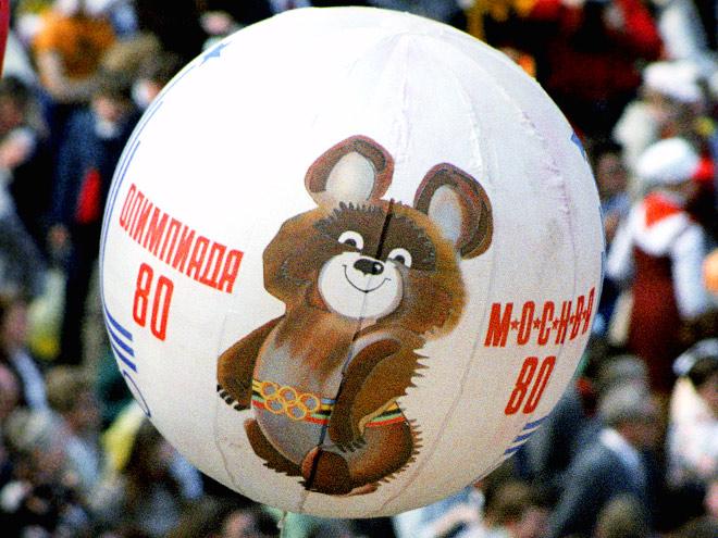 Олимпиада-80 в Москве. События седьмого дня