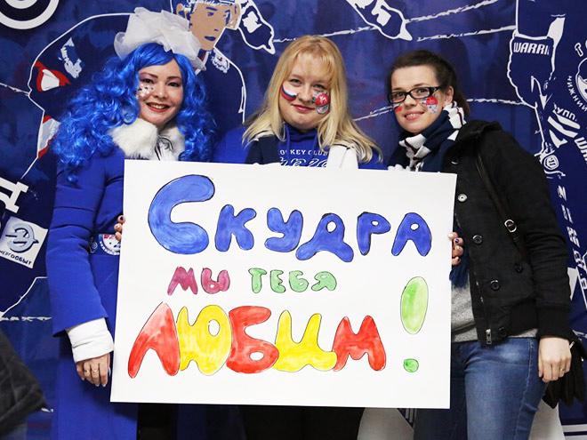 Что происходило за пределами ледовой площадки в Нижнем Новгороде