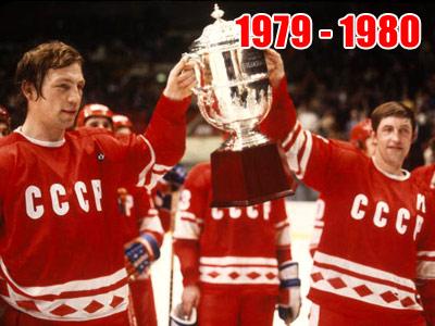 Кубок Вызова-79 – в продолжении рассказа Михаила Мельникова
