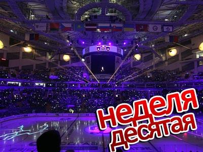 Обзор очередной недели КХЛ