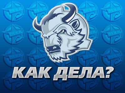 Бобруйские хоккеисты едва не попали в плей-офф