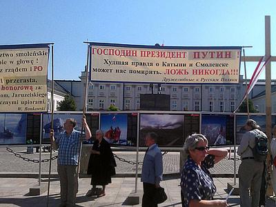 Демонстрация перед отелем сборной России в Варшаве провалилась