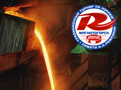 Игорь Рабинер – о первом дне мемориала Ромазана