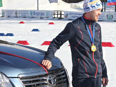 Дарья Домрачева и Алексей Волков стали обладателями новых автомобилей
