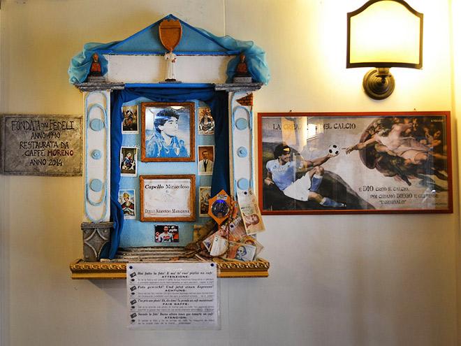 В Неаполе поклоняются Марадоне и уважают «Динамо»
