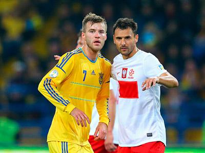 Украина — Польша