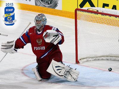 Сборная России проиграла Финляндии – 2:3