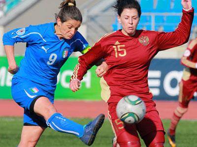 Женская сборная России по футболу уступила итальянкам