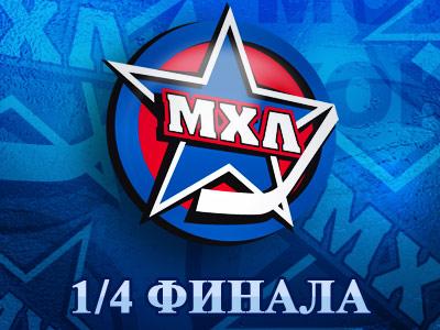 Магнитогорск против Уфы. Теперь и в МХЛ